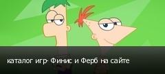 ������� ���- ����� � ���� �� �����