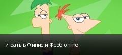 ������ � ����� � ���� online