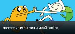 �������� � ���� ��� � ����� online