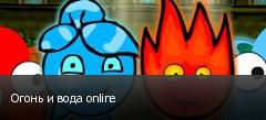 ����� � ���� online