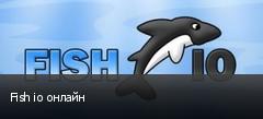 Fish io онлайн