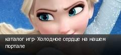 ������� ���- �������� ������ �� ����� �������