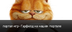 ������ ���- ������� �� ����� �������