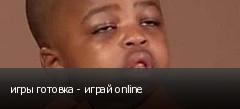 ���� ������� - ����� online