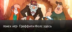 ����� ���- �������� ���� �����