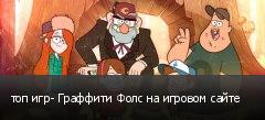 ��� ���- �������� ���� �� ������� �����