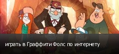 ������ � �������� ���� �� ���������