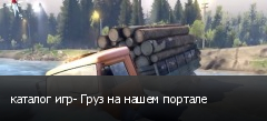 ������� ���- ���� �� ����� �������