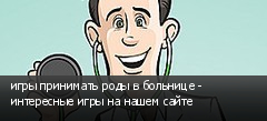 ���� ��������� ���� � �������� - ���������� ���� �� ����� �����