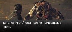 ������� ���- ���� ������ ���������� �����