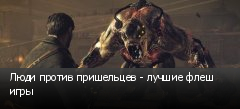 ���� ������ ���������� - ������ ���� ����