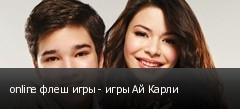 online ���� ���� - ���� �� �����
