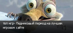 ��� ���- ���������� ������ �� ������ ������� �����