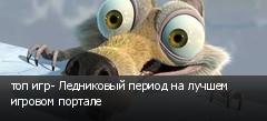 ��� ���- ���������� ������ �� ������ ������� �������