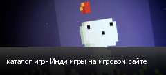 ������� ���- ���� ���� �� ������� �����