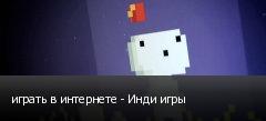 ������ � ��������� - ���� ����