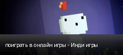 �������� � ������ ���� - ���� ����