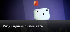���� - ������ ������ ����