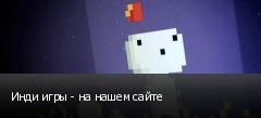 ���� ���� - �� ����� �����