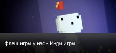 ���� ���� � ��� - ���� ����