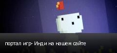 ������ ���- ���� �� ����� �����