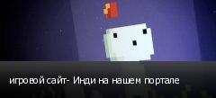 ������� ����- ���� �� ����� �������