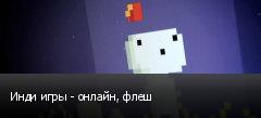 ���� ���� - ������, ����