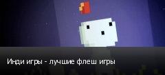 ���� ���� - ������ ���� ����