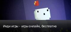 ���� ���� - ���� ������, ���������
