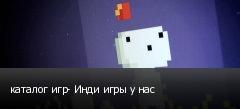 ������� ���- ���� ���� � ���