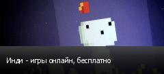 ���� - ���� ������, ���������