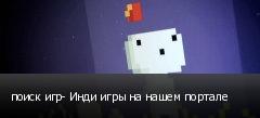 ����� ���- ���� ���� �� ����� �������
