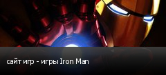 сайт игр - игры Iron Man