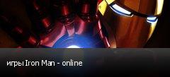 игры Iron Man - online