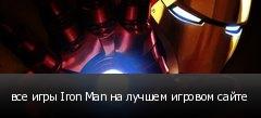 ��� ���� Iron Man �� ������ ������� �����