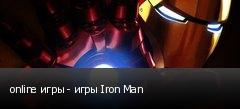online игры - игры Iron Man