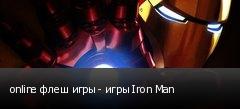 online флеш игры - игры Iron Man