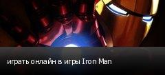 играть онлайн в игры Iron Man
