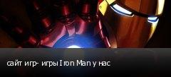 сайт игр- игры Iron Man у нас