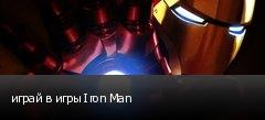 играй в игры Iron Man
