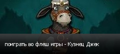 �������� �� ���� ���� - ������ ����