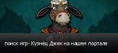 ����� ���- ������ ���� �� ����� �������