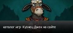 ������� ���- ������ ���� �� �����