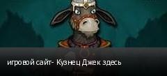 ������� ����- ������ ���� �����