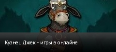 ������ ���� - ���� � �������