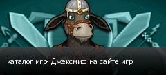 ������� ���- �������� �� ����� ���