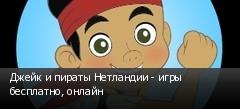����� � ������ ��������� - ���� ���������, ������