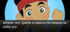 ������� ���- ����� � ������ ��������� �� ����� ���