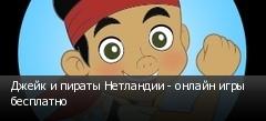 ����� � ������ ��������� - ������ ���� ���������