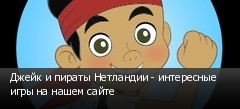 ����� � ������ ��������� - ���������� ���� �� ����� �����